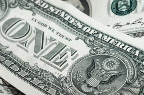 США потребовали от ВТБ заплатить штраф за фиктивные сделки по фьючерсам