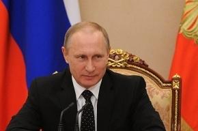 Путин допустил компромисс по Курилам