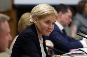 Голодец заявила о разработке в РФ «налога на тунеядство»