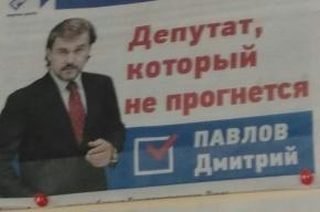 Еще одного кандидата «ПАРТИИ  РОСТА» восстановят на выборах в Заксобрание Петербурга