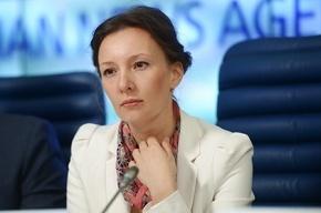 Анна Кузнецова стала новым детским омбудсменом
