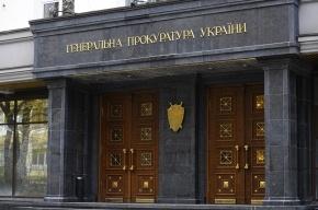 Прокуратура Украины возбудила уголовное дело из-за выборов в Крыму