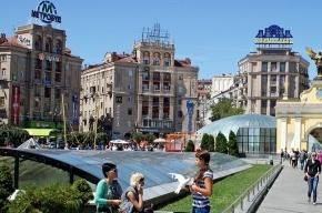 Киев назвал условия проведения голосования в Госдуму