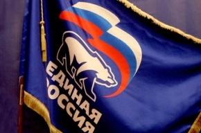 Рейтинг «Единой России» резко упал за три недели до выборов