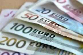 Доллар и евро чуть снизились на Московской бирже
