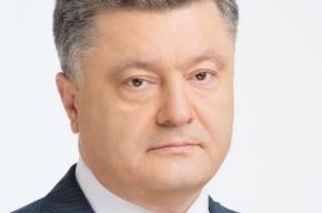 Порошенко прокомментировал слова Трампа о Крыме
