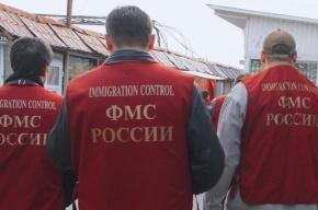 Жительница Петербурга нашла 20 незнакомцев, зарегистрированных в своей квартире