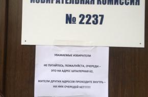 Больше 80 военных без регистрации проголосовали на Таврической улице