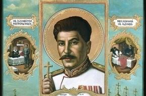 Сталинисты призывают голосовать за главу Центрального района