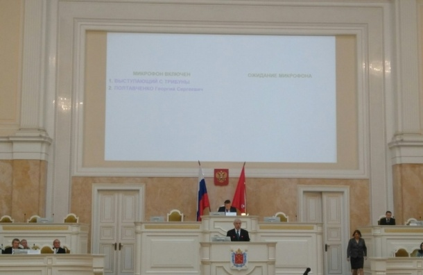 Народные избранники выбрали спикера парламента Петербурга