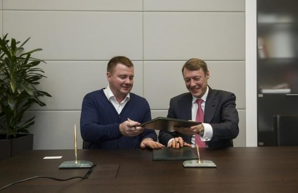 Сбербанк подписал соглашение о сотрудничестве с Фондом имущества Санкт-Петербурга