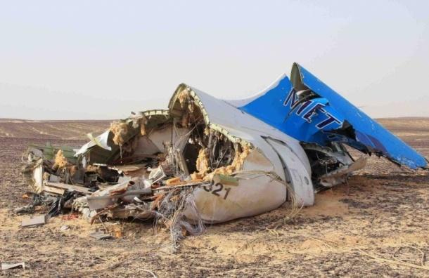 Годовщина трагедии рейса 9268: в РФ вспоминают жертв теракта