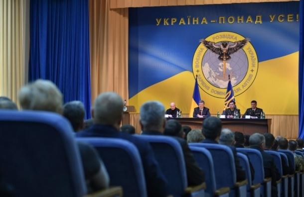 Меч завис над Россией на новой эмблеме украинской военной разведки