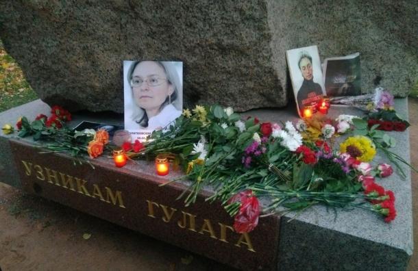 Память Политковской пришли почтить на Троицкой площади