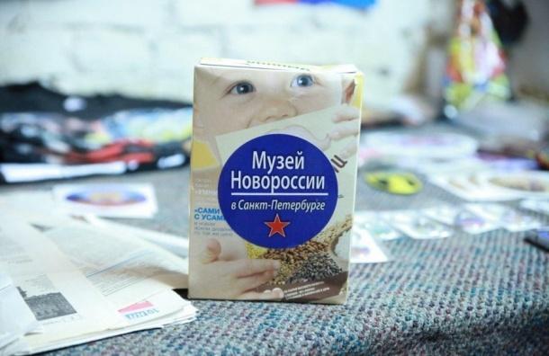 Личные вещи Моторолы привезут в петербургский Музей Новороссии