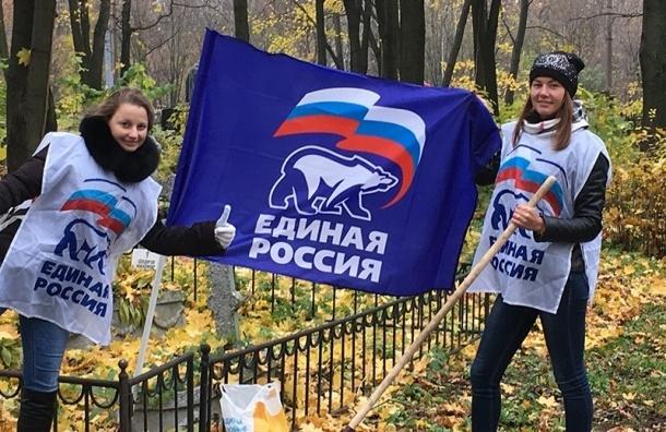 Фрунзенские единоросы убрали кладбище с огоньком