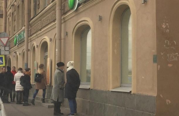 Сберегательный банк напроспекте Римского-Корсакова эвакуировали из-за батона