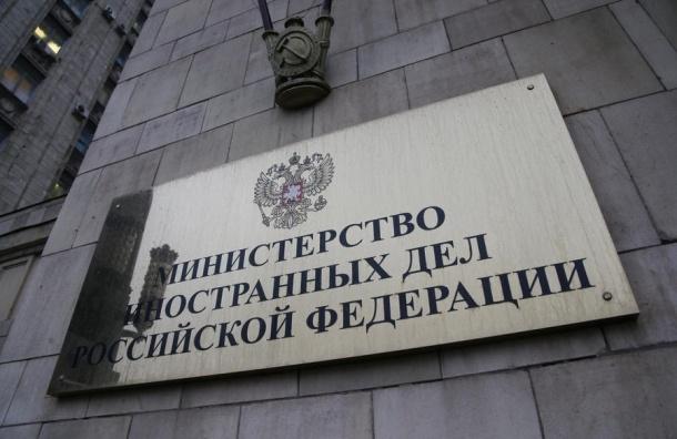 МИД РФ: США «заключили сделку с дьяволом»