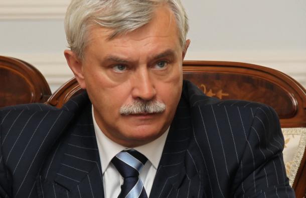 Полтавченко гарантировал петербуржцам 300 граммов хлеба на случай войны