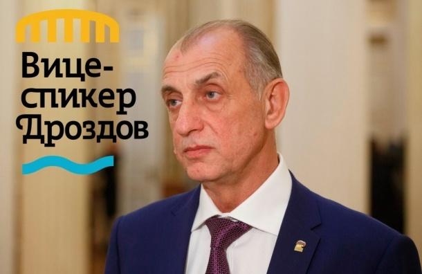 Вице-спикер Расческа сбежал отпрессы
