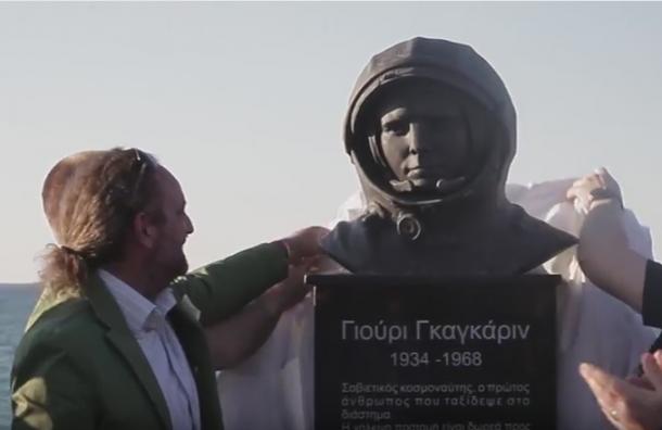 Монумент Юрию Гагарину появился вГреции