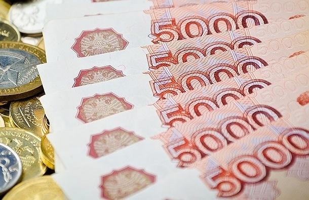 Чужие наши деньги