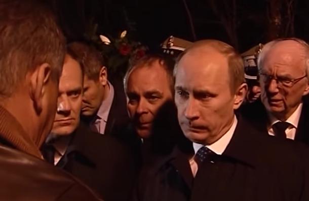 Польские власти опубликовали видео «тайной» встречи Путина и Туска