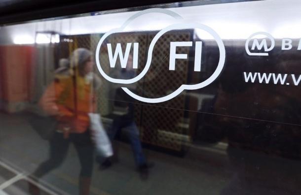 Питерское метро обзаведется Wi-Fi кконцу зимы 2017г
