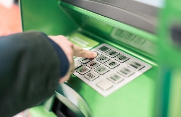 Сбербанк рассказал, как мошенники крадут деньги из банкоматов