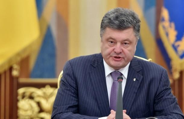 Под санкции Киева попали Рогозин, Жириновский и Мизулина