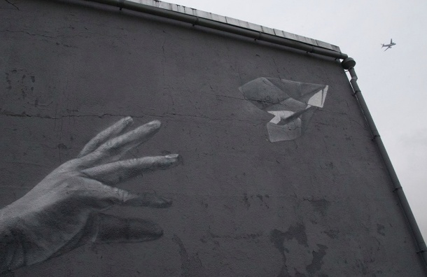 Возле Пулково появилось граффити в память о жертвах А321