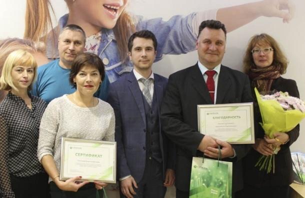 Госуслуги Росреестра стали доступнее клиентам Сбербанка