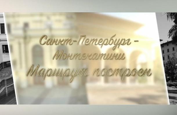 Документальный фильм о гастролях оркестра театра