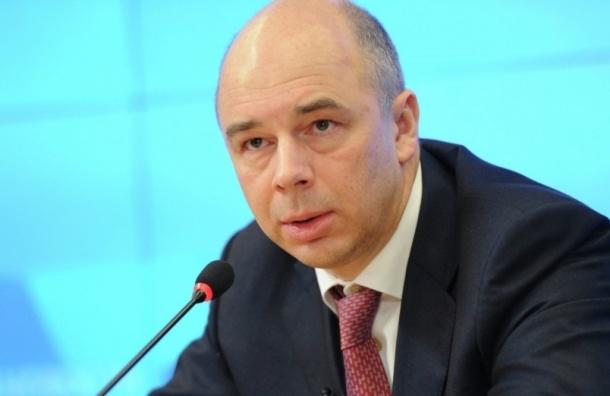 Силуанов: Повышение пенсионного возраста невключено вбюджет натри года