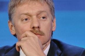 Песков опроверг разговор Путина и Порошенко на повышенных тонах