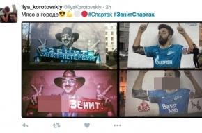 Фанаты испортили граффити с Боярским и Данни