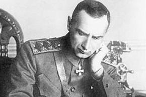 Доска Колчаку со словами «военный преступник и палач» появилась в Петербурге