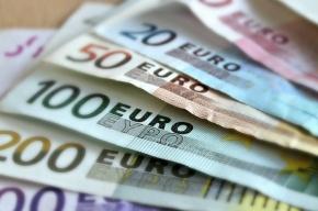 Евро официально подешевел до 69,29 рубля