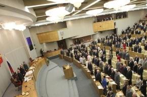 Семь депутатов новой Госдумы оказались рублевыми миллиардерами