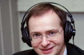 Академики РАН просят лишить Мединского ученой степени
