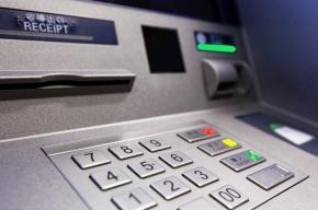 Безработный накачал газом банкомат в Красном Селе