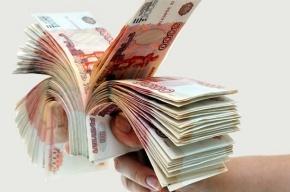 Преподаватель университета профсоюзов отдала деньги за лжепохищение