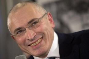 СМИ: возможно, Интерпол объявит Ходорковского в розыск