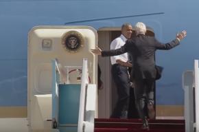 Обаме пришлось уговаривать Клинтона улетать из Израиля