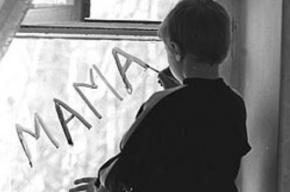 Детский омбудсмен хочет ликвидировать понятие «сирота»