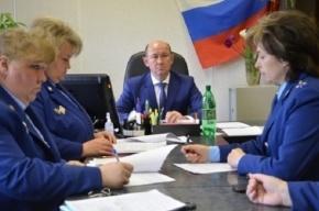 Прокурор Ленобласти мог оставить свой пост из-за коррупционного скандала