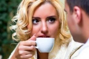 Ученые назвали способы борьбы с волнением перед первым свиданием