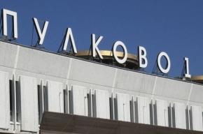 Пассажирка Пулково пострадала из-за проблем с эскалатором
