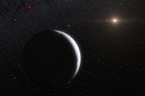 Ученые нашли на окраине Солнечной системы новую планету