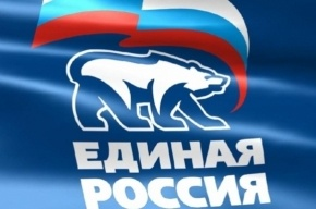 Рейтинг «Единой России» вырос на один процент